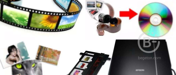 Сканирование фотопленок и негативов