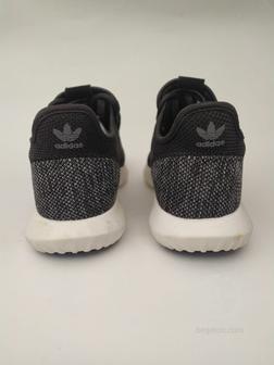Adidas Tubular серые