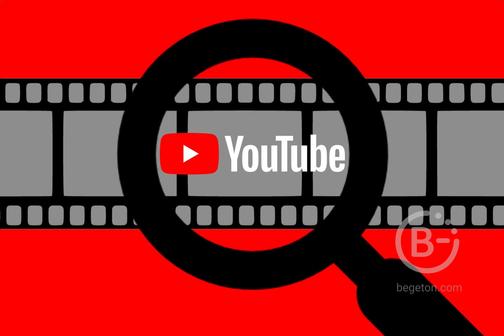 Модератор в видео сервис YouTube