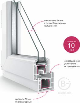 Окна REHAU Grazio - Теплосберегающие окна