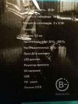 DEXP T330