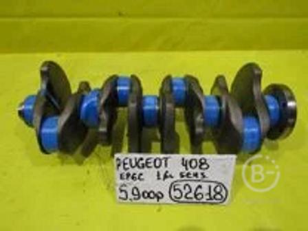 Коленвал Peugeot 408 12-16г 52618