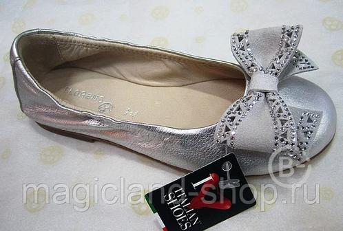 Туфли Подростковые (размер 40-25 см) Florens, арт. F3005-40 серебряная кожа