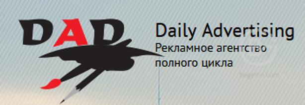 Реклама на транспорте Воронеж