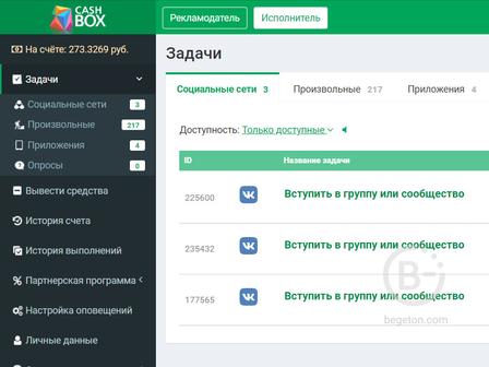 Как заработать в интернете на странице вконтакте