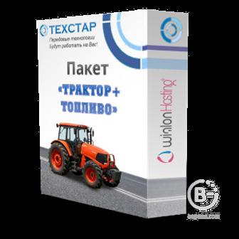 GPS/ГЛОНАСС оборудование Пакет Трактор + топливо