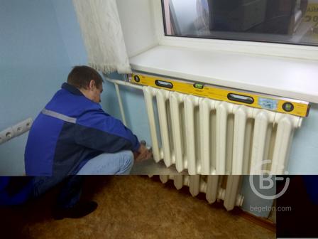 Сантехник в Челябинске