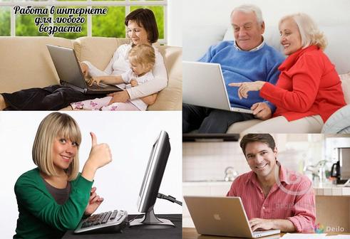 Бренд-менеджмент ( Работа на дому)