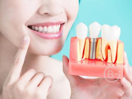 Инновационные методы стоматологического лечения