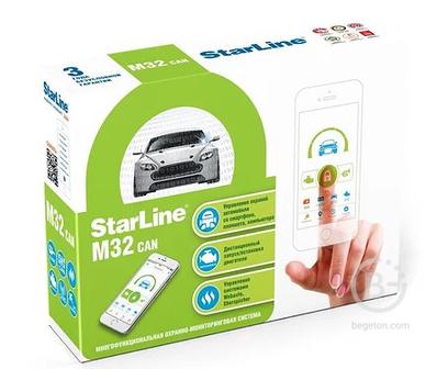 Многофункциональная охранно-мониторинговая система StarLine M32 CAN Т