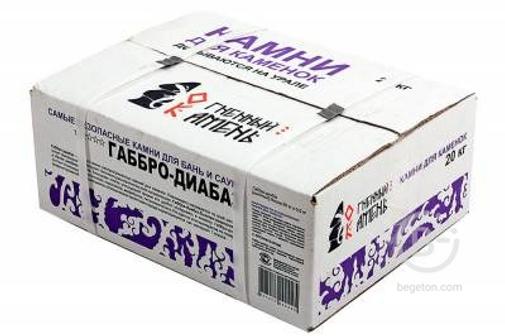 Габбро-диабаз для электрокаменок 20 кг, коробка