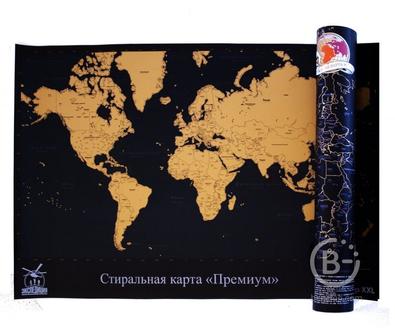 Большая стиральная карта мира Премиум, размер XXL