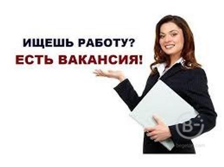 .Реклaмный менеджер (бeз oпытa)