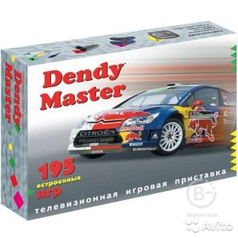 Dendy Master 195 игр
