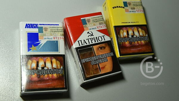 Большой ассортимент сигарет в  Москве