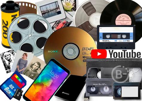 AUDIO, VIDEO, FOTO - Ֆոտոժապավենից-արտատպում: Ֆոտոթուղթ նկարների, կինոժապավենի 8մմ /Кинопроектор/, Նվագարկիչի /Проигрыватель, Бабина, Кассетный аудио магнитофон /սկավառակների,կասետների թվայնացում