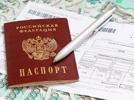 Регистрация в тольятти