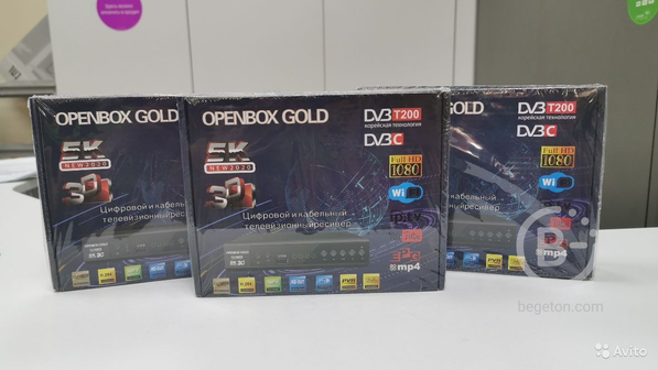 Open BOX gold