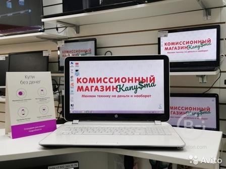 Ноутбук HP A4-5000/4GB/500GB/radeon 8600M