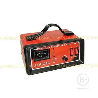 Зарядное устройство COUGAR BCM 15 A