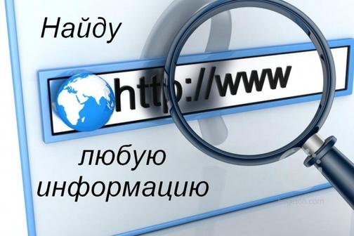 Низкобюджетная реклама в интернете для малого бизнеса