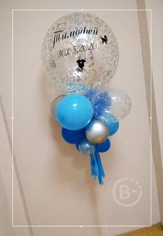 Прозрачный шар- гигант, с индивидуальной надписью