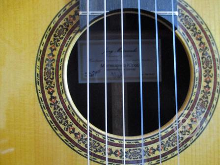 Настройка гитары 500р до замены верхней деки 15 000р. Ремонт любой сложности