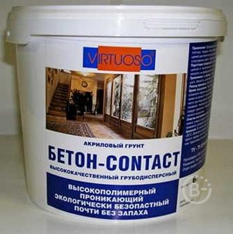 Грунт Бетон-контакт 2,5кг