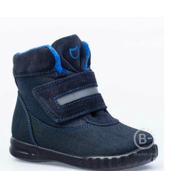 Ботинки для мальчика, скидка