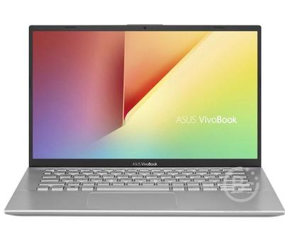 Тонкий ноутбук 29990 рублей Asus