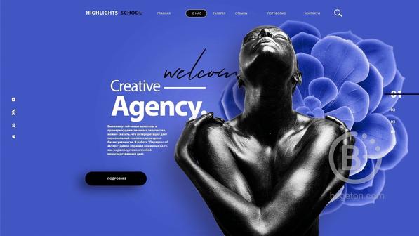 Веб-дизайнер (Tilda/Adobe Photoshop)