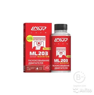 """Жидкость для раскоксовывания двигателя lavr """"ML-20"""