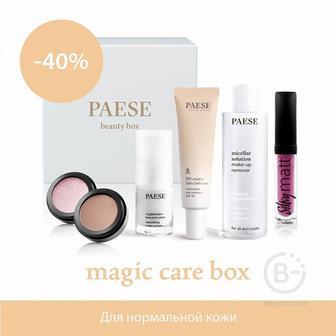 MAGIC CARE BOX