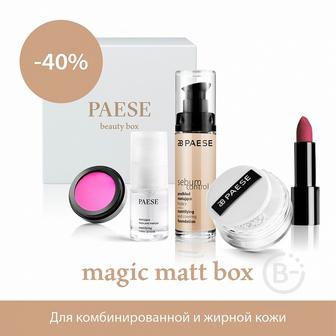 MAGIC MATT BOX