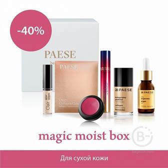 MAGIC MOIST BOX