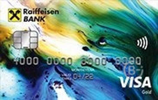 АО «Райффайзенбанк» — дочерняя структура крупного австрийского банковского холдинга Raiffeisen.