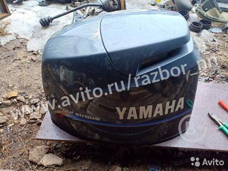 Капот Yamaha F100AET 99-06г