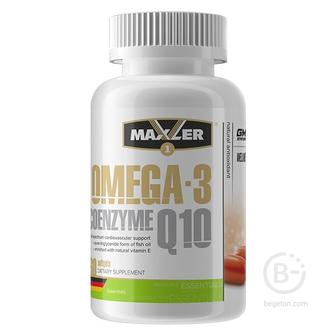 Омега 3 жирные кислоты Maxler  Omega 3 Coenzyme Q10