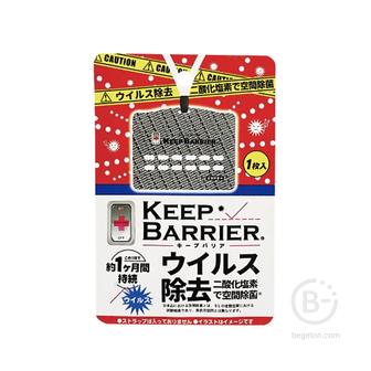 Японский блокатор вирусов  Keep Barrier