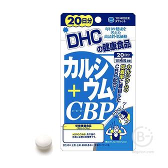 Сбалансированный комплекс на основе кальция, витамина D3, сывороточного протеина CBP  (80 гранул на 20 дней)