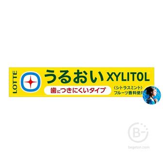 Жевательная резинка со вкусом цитруса и мяты LOTTE Xylitol Citrus mint Gum