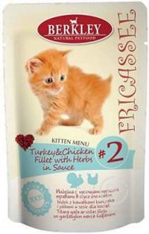 Корм для кошек fricassee Беркли фрикассе пауч для котят с индейкой с кусочками курицы и травами в соусе №2 (85 гр), 12 шт.