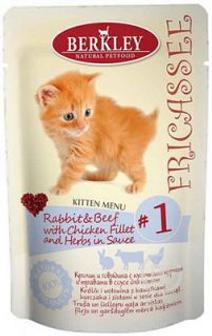 Корм для кошек fricassee Беркли фрикассе пауч для котят с кроликом и говядиной с кусочками курицы и травами в соусе №1 (85 гр), 12 шт.