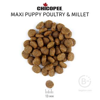 Корм для собак корм для щенков крупных пород, птица и просо (2 кг)