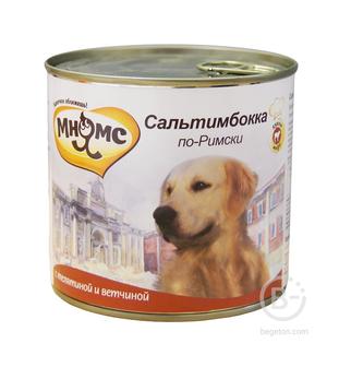 Корм для собак Сальтимбокка по-римски для крупных пород собак (телятина с ветчиной) (600 гр)