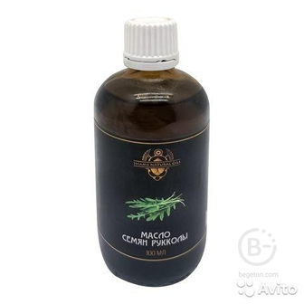 Масло рукколы (arugula oil) Shams Natural Oils