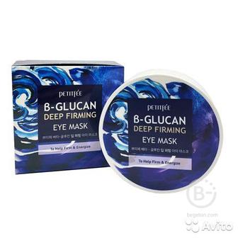 Тканевые патчи для кожи вокруг глаз B-Glucan Deep Firming Eye Petitfee