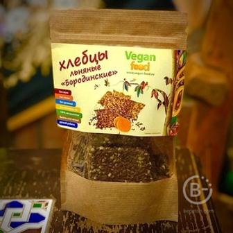 Хлебцы льняные Веганфуд  Бородинские 100 гр
