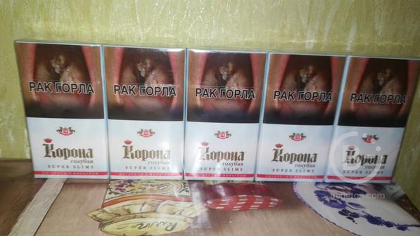В наличии сигареты Белорусские, ОАЭ, РФ в Симферополе