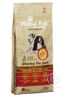 Корм для собак корм для взрослых собак крупных пород, курица и рис (15 кг)